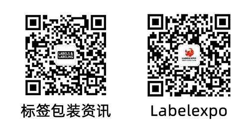 labelexpo二维码2021.jpg